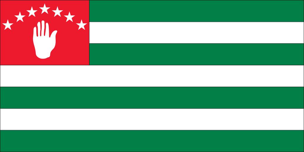 abkhazia-1005013_1280