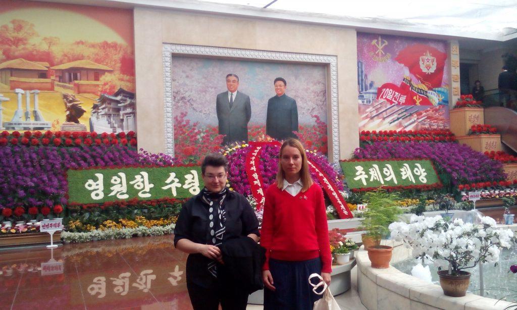 Olga Dimitrijević i Maja Pelević u Severnoj Koreji